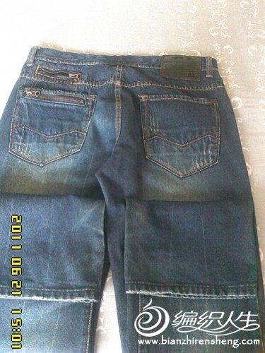 原材料牛仔裤背面