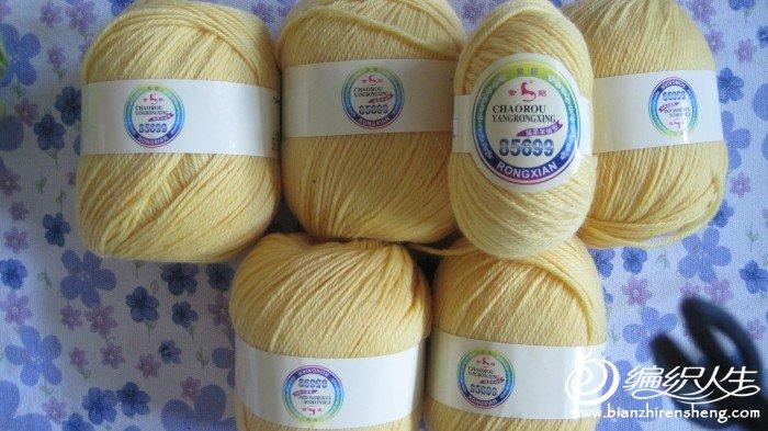 紫貂羊毛线,85%羊毛,线线很舒服!1