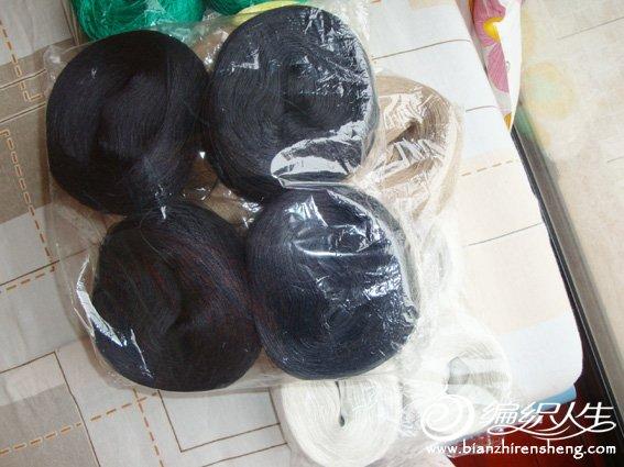 sold wools 6-271.jpg