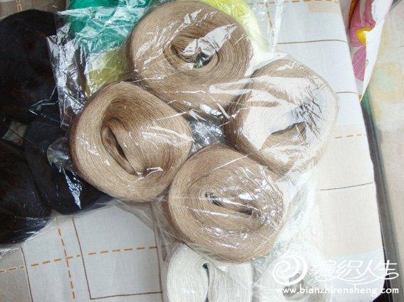 sold wools 6-272.jpg