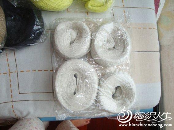 sold wools 6-273.jpg