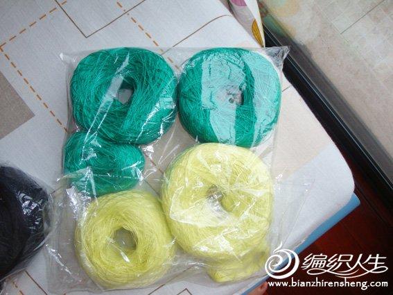 sold wools 6-274.jpg