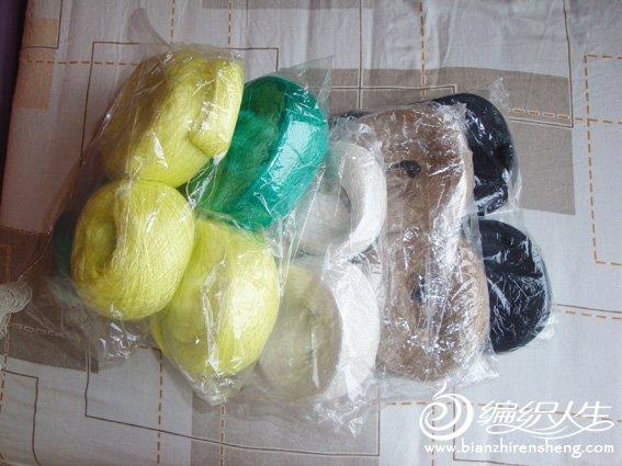 sold wools 6-275.jpg