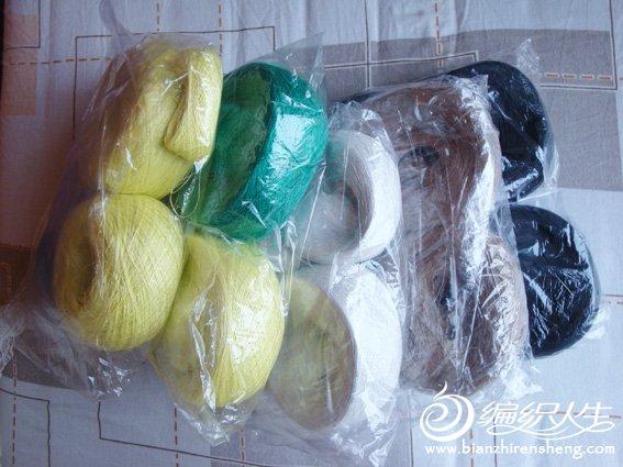 sold wools 6-276.jpg