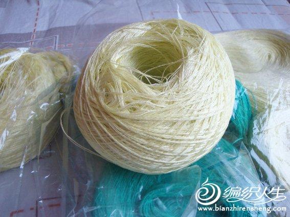sold wools 6-277.jpg