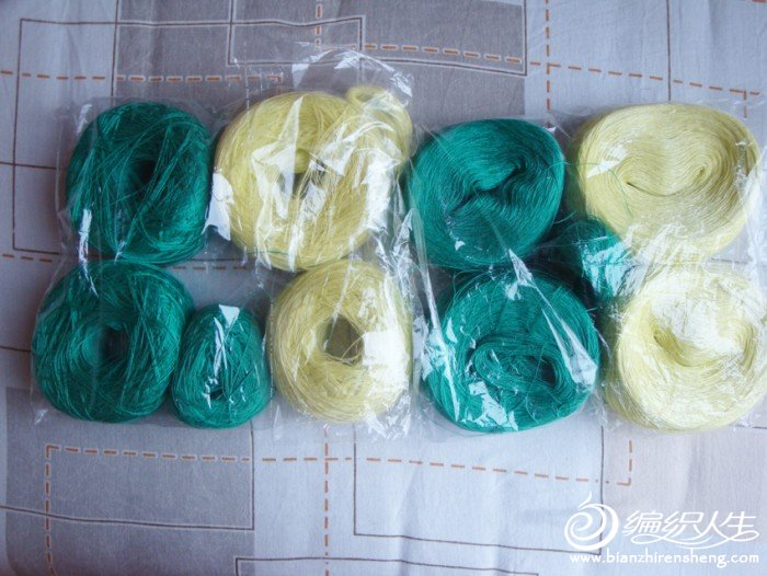 sold wools 6-278.jpg