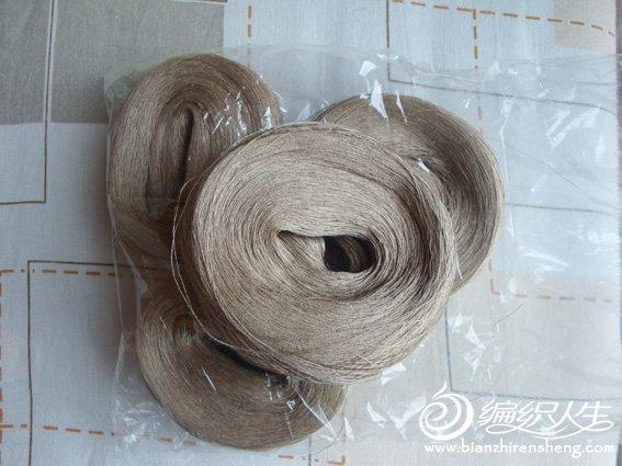 sold wools 6-2710.jpg