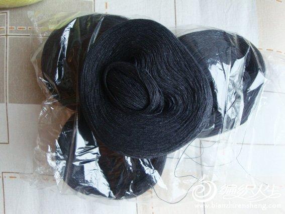 sold wools 6-2711.jpg