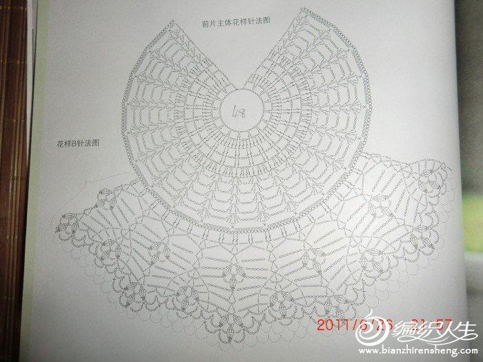 手工编织 018.jpg