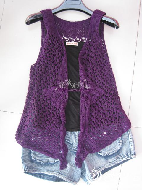 紫色小坎.png