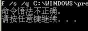 Z`FXEAKF3YSI}5WDH5H6TF3.jpg