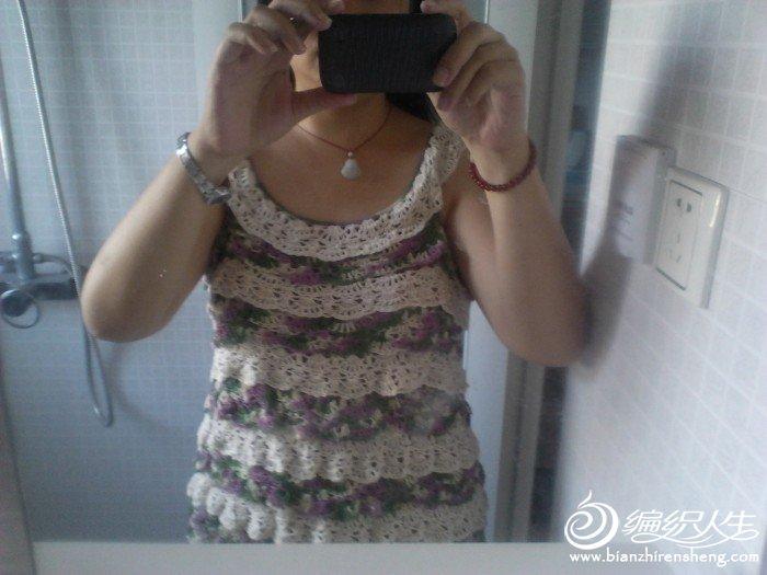 2011-06-29_08-01-46_372.jpg