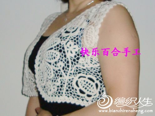 DSC06841.jpg