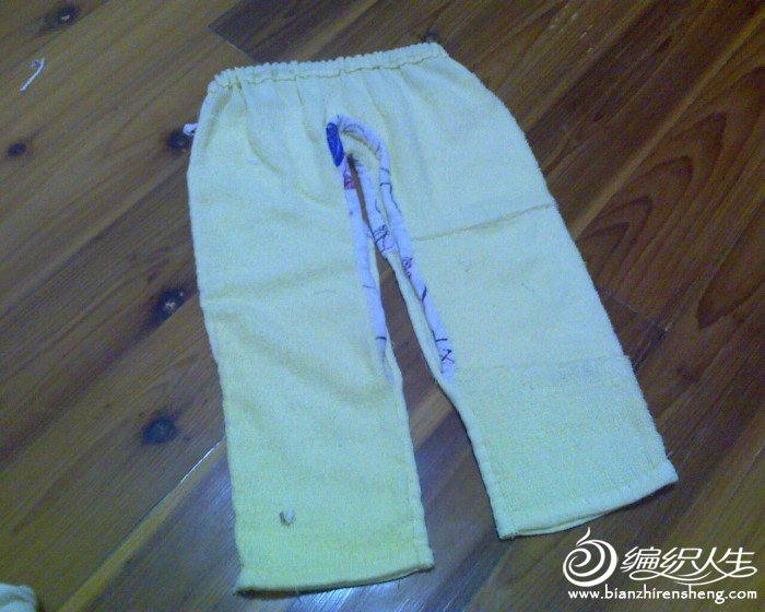 毛巾裤,浴巾做长袍后剩下的布拼的