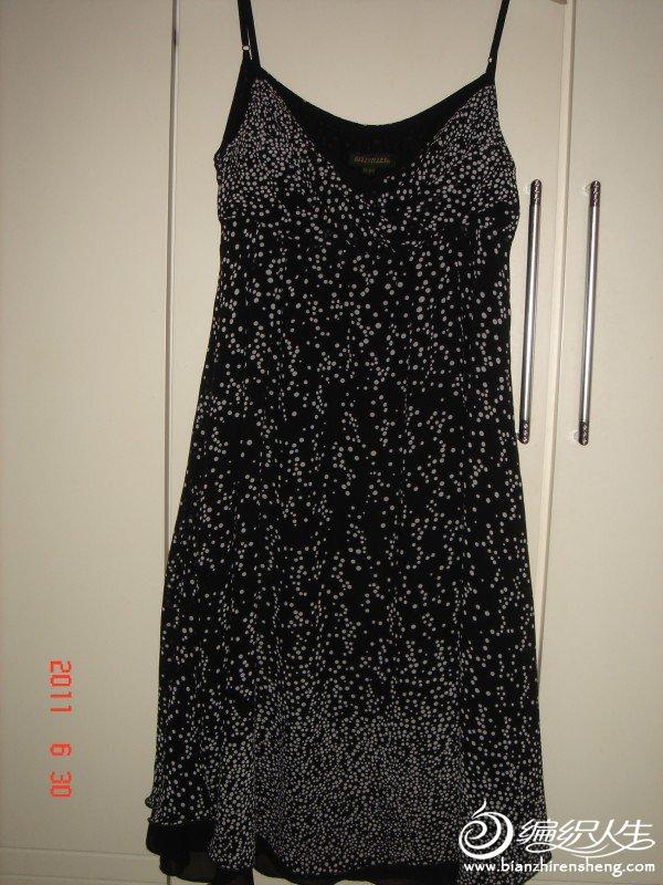 吊带裙,雪纺的,胸85,高腰的,长98,下摆长短不一,原价800多,现在150转。