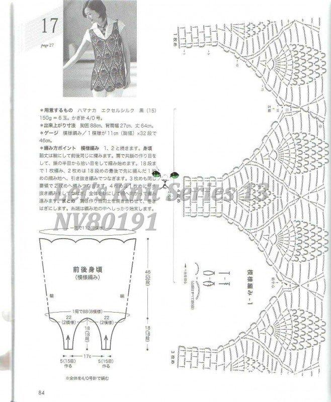 11 (1).jpg
