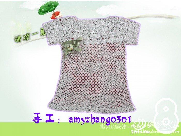 amyzhang0301.jpg