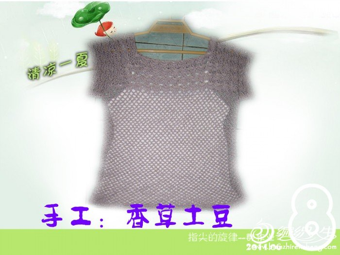 香草土豆.jpg