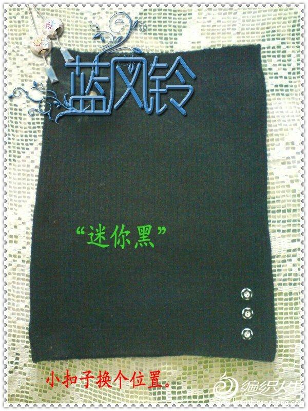 2011063003.JPG