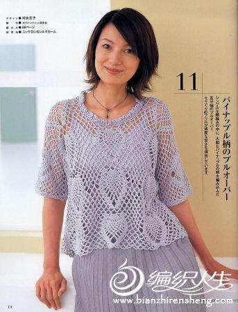 菠萝短袖.jpg