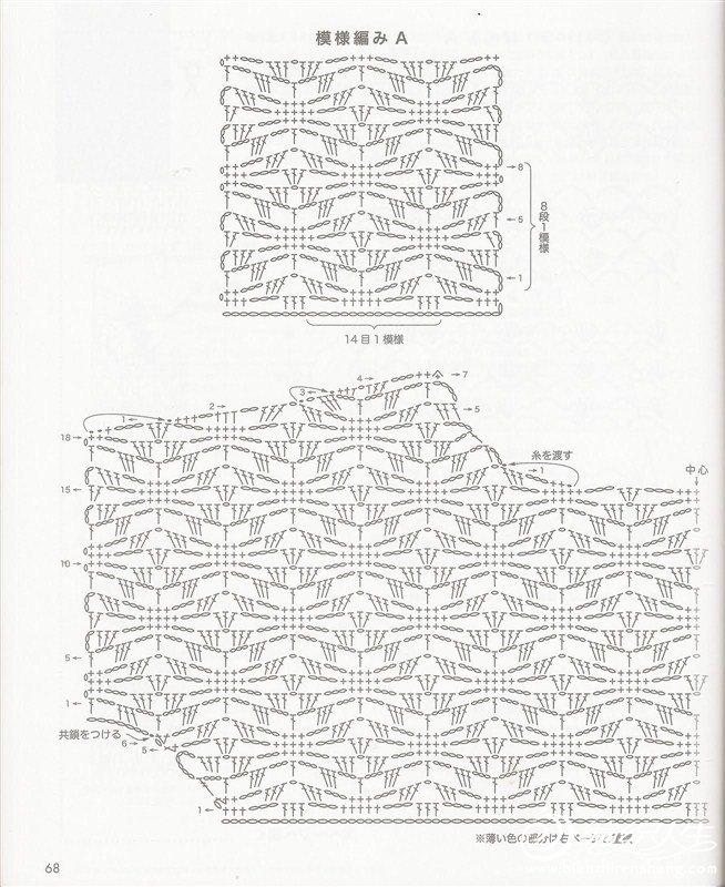段染短袖1图解3.jpg