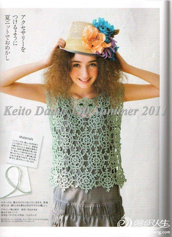 Keito%20Dama%20150%20Summer%202011061.jpg
