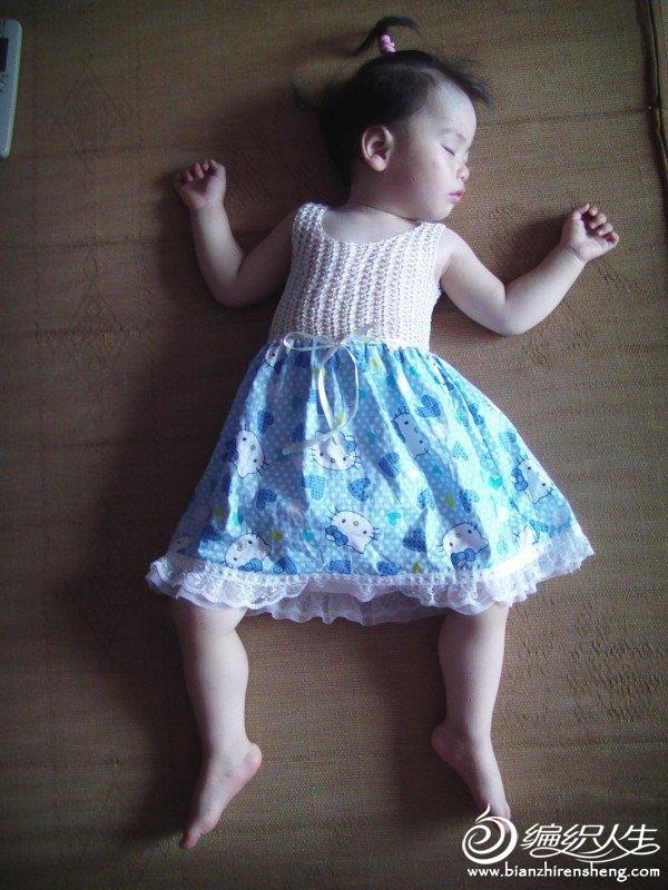 睡着了的衣服正面照