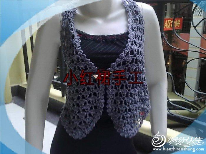 20110529_004-001.jpg