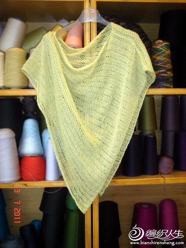 棉麻织的披肩
