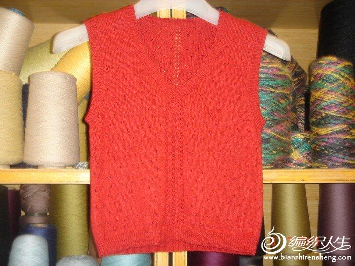 棉线织的背心