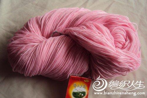 DSC01636_conew1粉色280.jpg