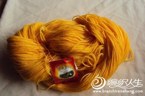 DSC01638_conew1黄色280.jpg