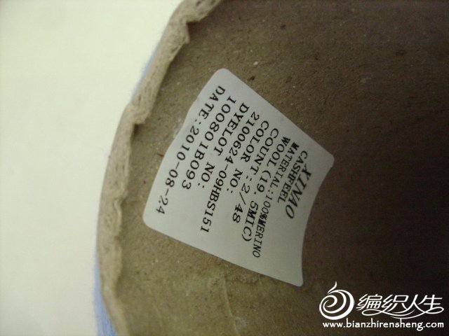 DSC00378.JPG