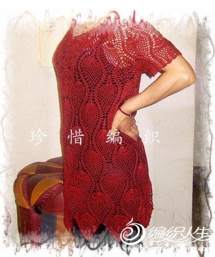 鱼跃龙门真人3.jpg