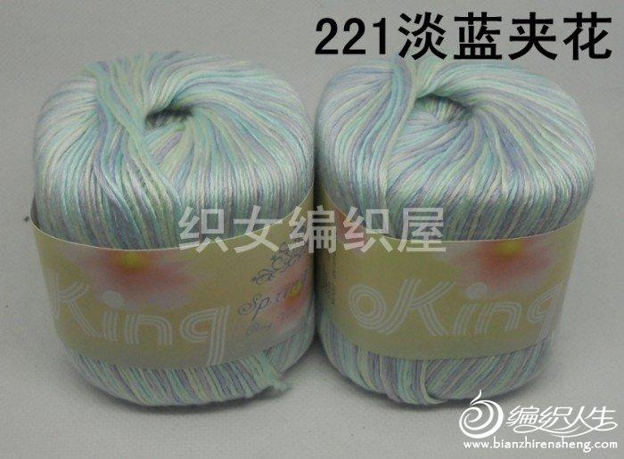 221粉蓝夹花.jpg