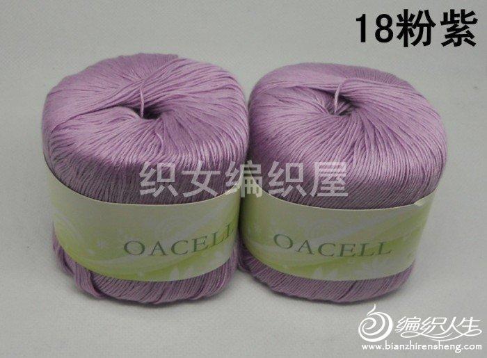 18粉紫.jpg