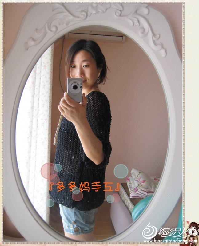 IMG_5855_副本.jpg