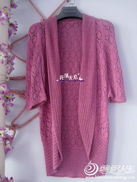 枚紫色开衫3.jpg