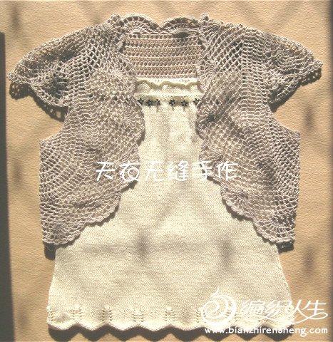 密灰色小披肩3_meitu_5.jpg