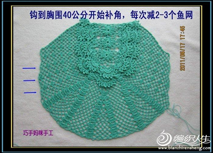 14IMG_0106-_副本.jpg