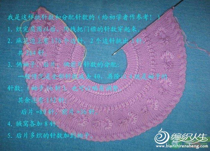 299_1225_1b3a7692a4dfb30.jpg