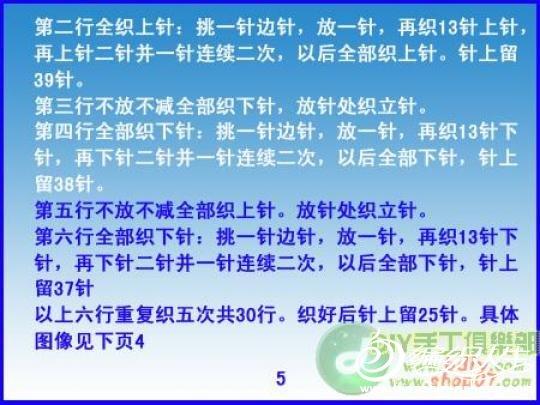 19_135152_2b89bdb51657044.jpg