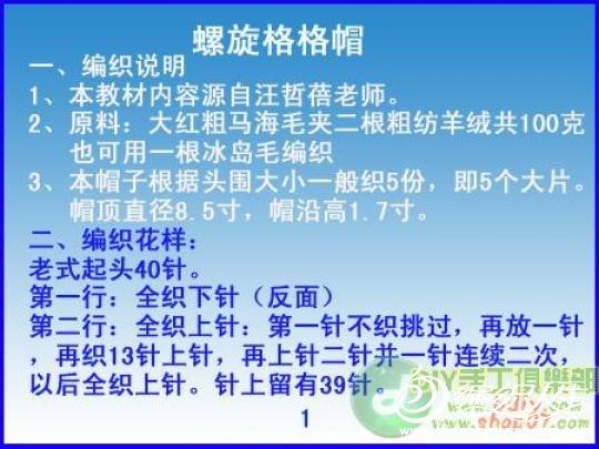 19_135152_daa2549025426ce.jpg