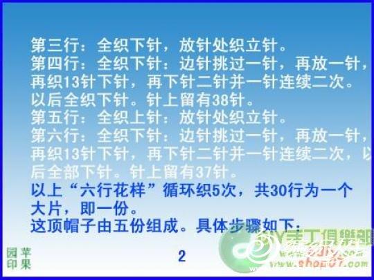 19_135152_dc9eb9b5589e85e.jpg