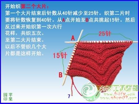 19_135152_eb612028edb9c63.jpg