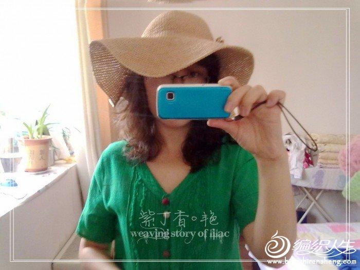20110706679.jpg