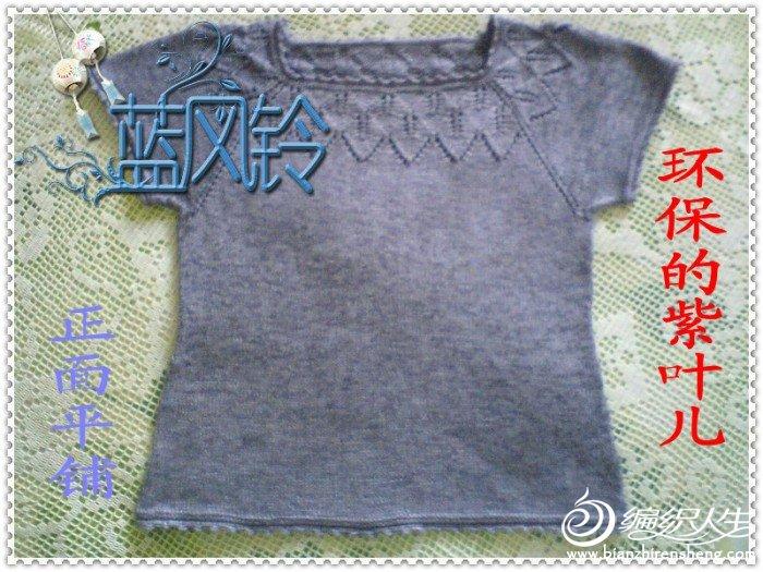 20110708f01.JPG