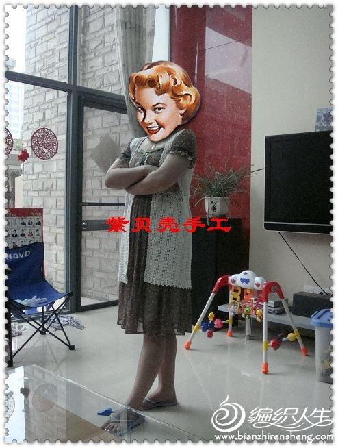 DSC01318-8_副本.jpg