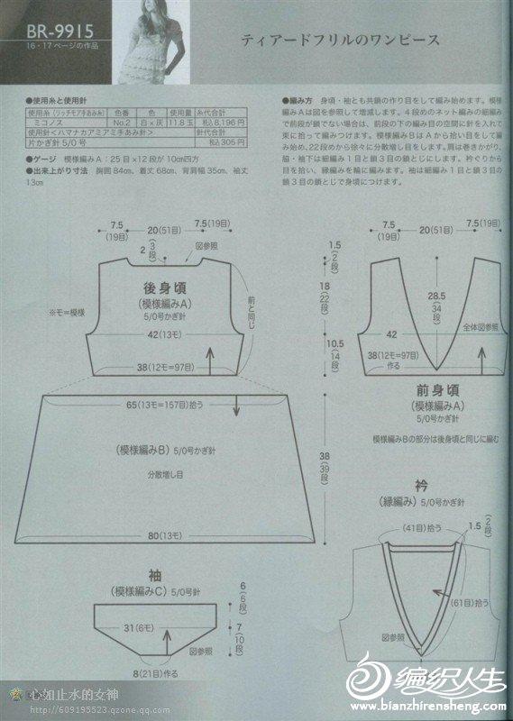 图解1.jpg