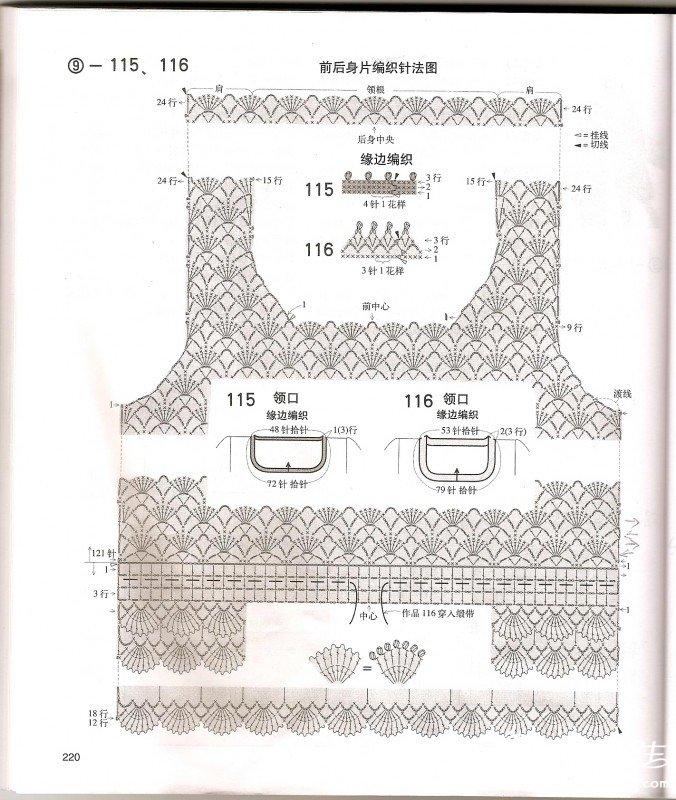 绿:图解1.jpg